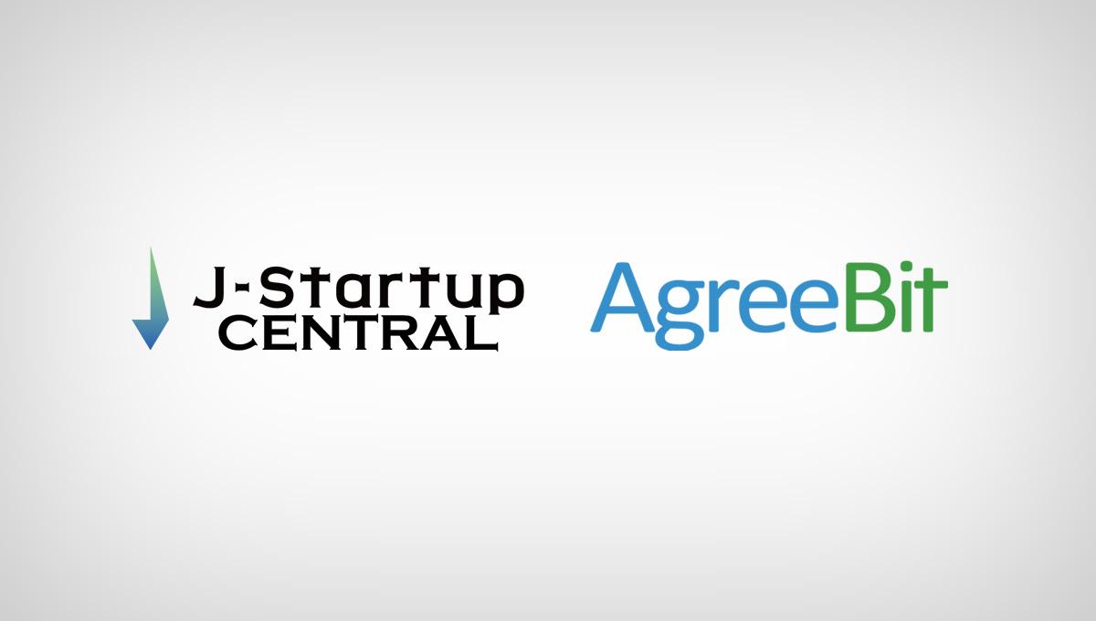 J-Startup CENTRAL