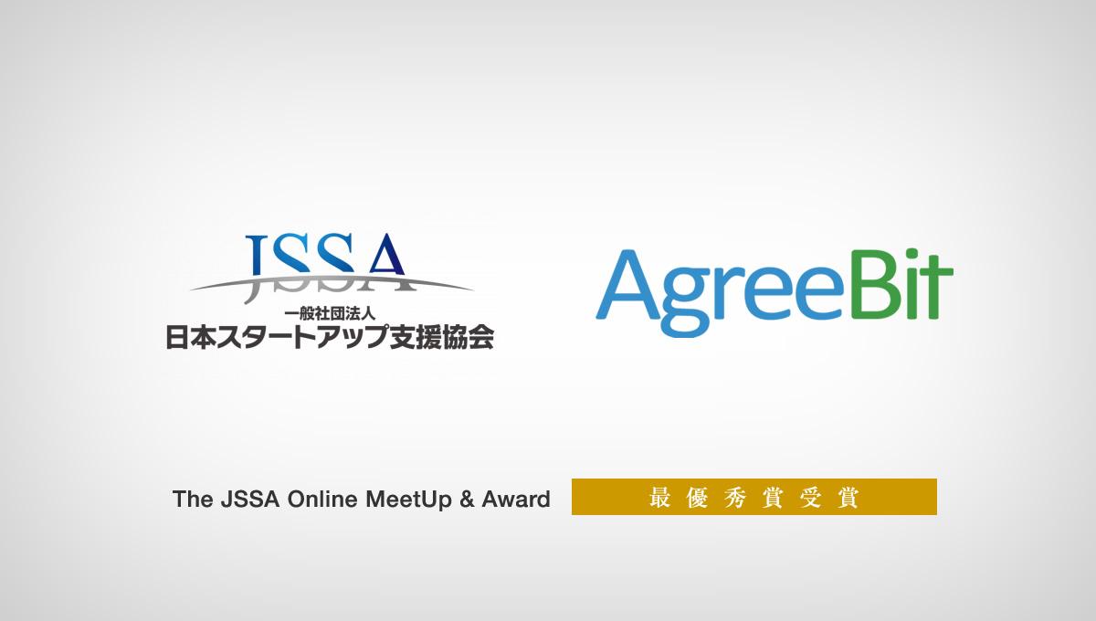 JSSA Award